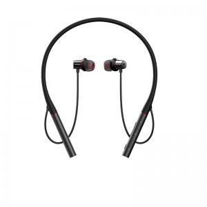 1MORE 高清降噪圈鐵藍牙耳機 PRO 版