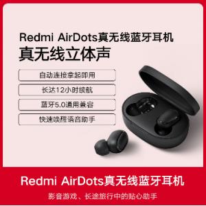 MI Redmi AirDots