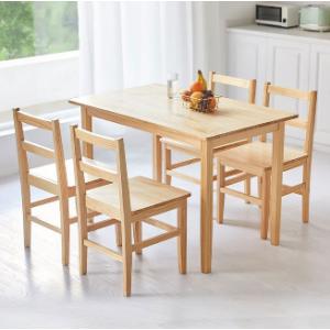 8H Lark全實木餐桌