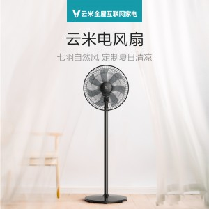 雲米電風扇