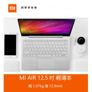 """小米筆記本Air 12.5"""" 2019款"""