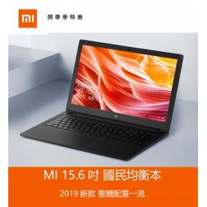 """小米筆記本15.6"""" 2019款獨顯版"""