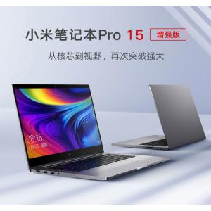 """小米筆記本Pro 15.6"""" 增强版"""