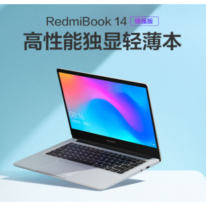 RedmiBook 14 增強版