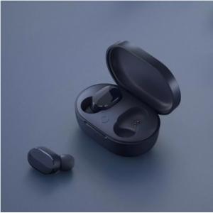 Redmi AirDots 3真無線藍牙耳機