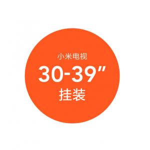 MI 小米電視原廠掛牆架(32吋專用)