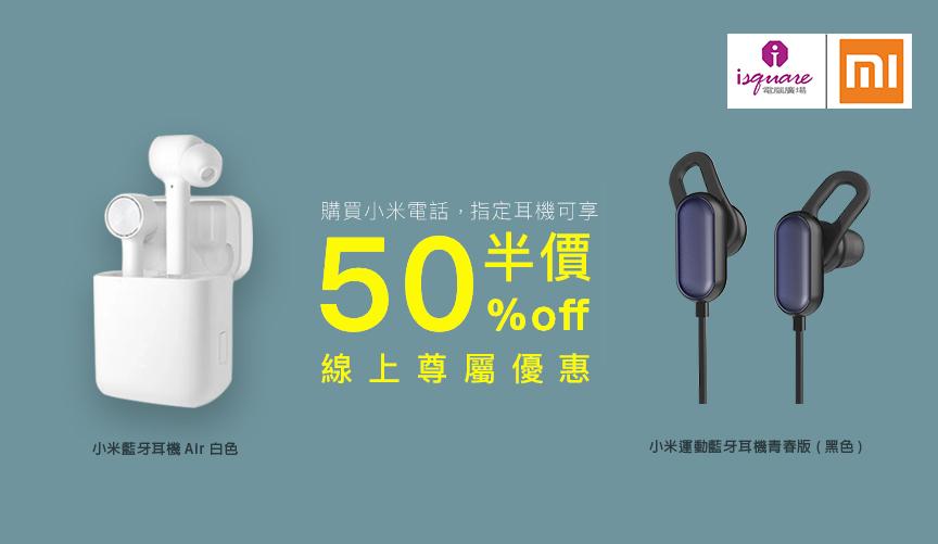 half price  864*500